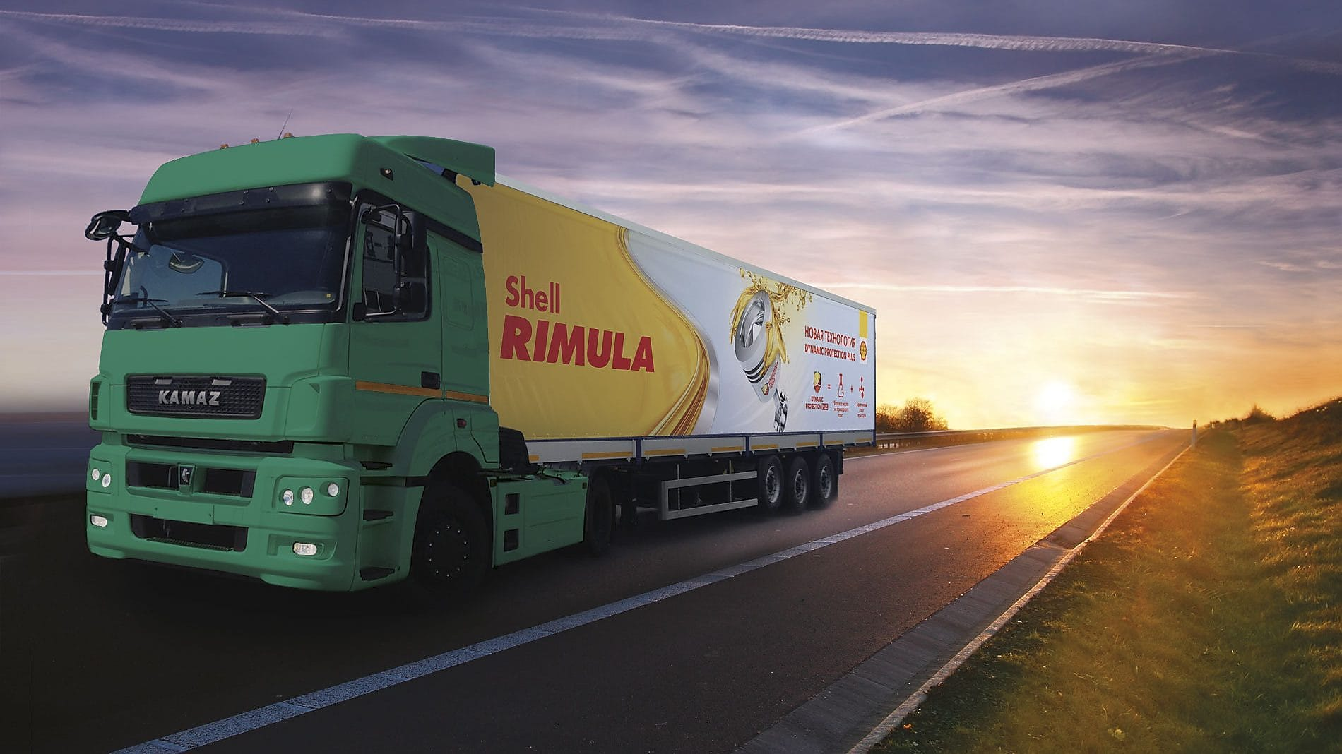 Shell Rimula Advanced Multi-Grade Oils